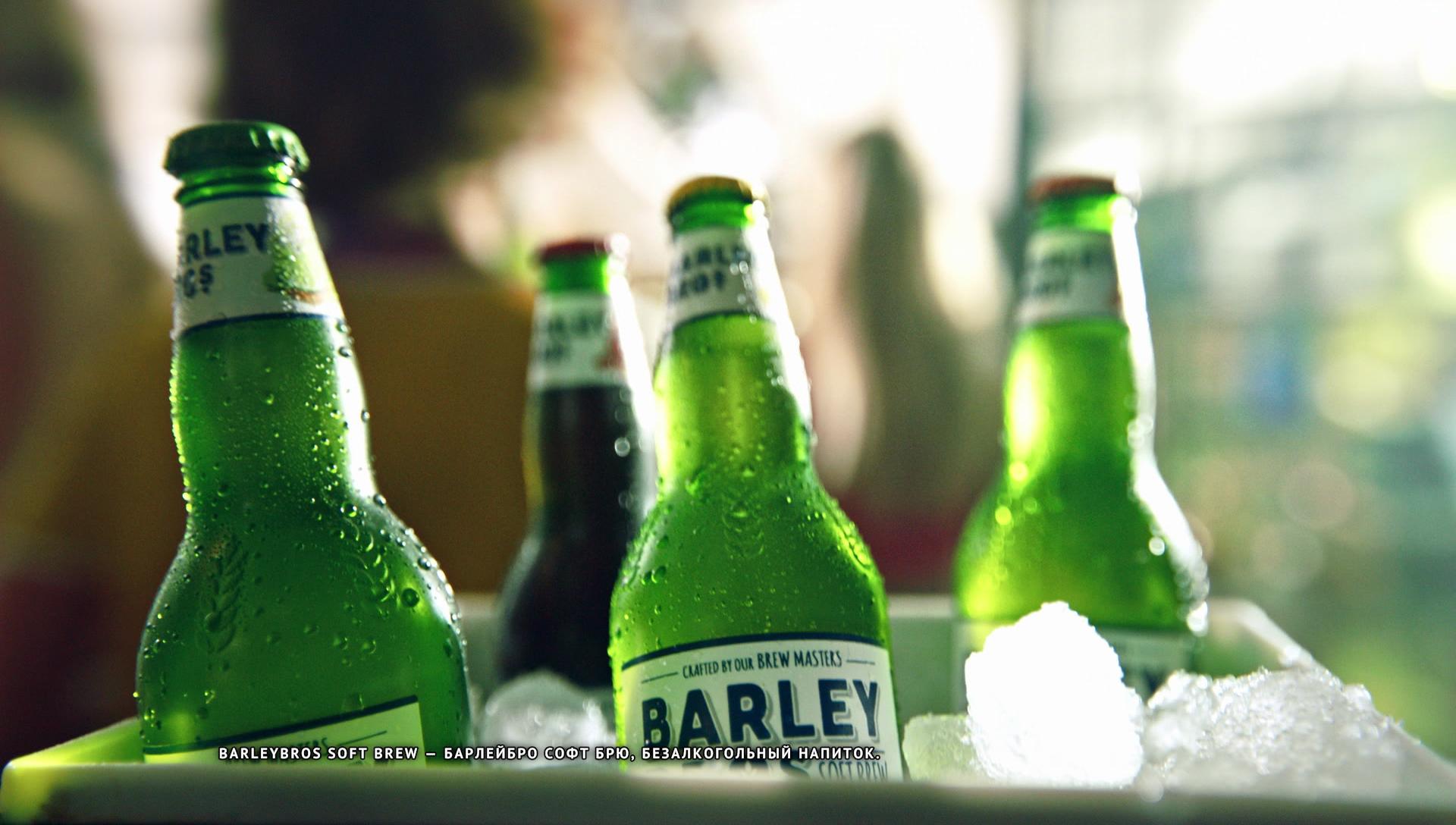 Barley Bros — It comes naturally